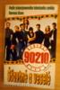 Beverly Hills 90210 - Šťastné a veselé