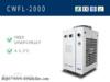 Chladič vody pro laser
