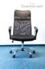 Prodej kancelářských židlí