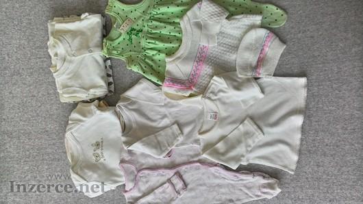 Dětské oblečení  -výbavička