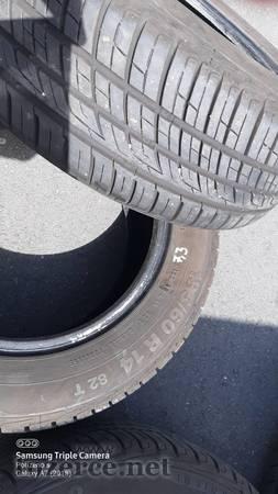 Prodám letní pneumatiky