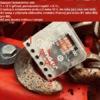 Dálkové ovládání navijáku pro lesní traktor - foto 3