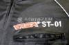 Bunda na moto RSA ST-01 - foto 5